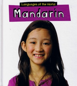 Languages of the World: Mandarin