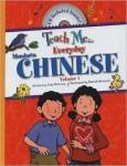Teach Me Everyday Series: Mandarin Chinese