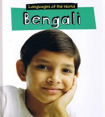 Languages of the World: Bengali