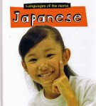 Languages of the World: Japanese