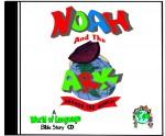 Noah Ark CD