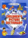 STAR Children's Picture Dictionaries: Arabic
